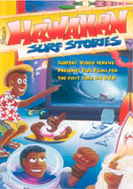 hawaiian surf stories dvd